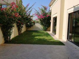 5 Bedrooms Property for sale in , Dubai Palma