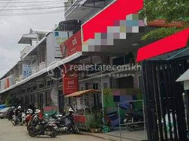 4 Bedrooms House for sale in Chaom Chau, Phnom Penh House for Sale