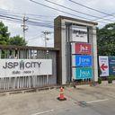 JSP City