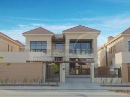 阿布扎比 HIDD Al Saadiyat 7 卧室 别墅 售