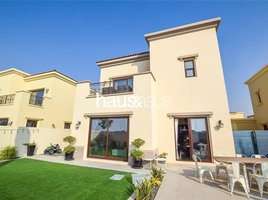 4 Bedrooms Property for rent in Layan Community, Dubai available Now | 4 bed plus maids | in demand
