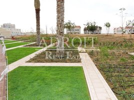 N/A Land for sale in Liwan, Dubai Queue Point