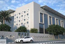 5 Bedrooms Villa for sale in , Sharjah Nasma Residence