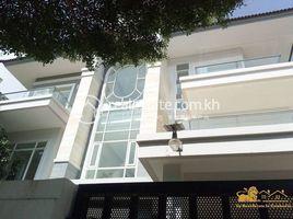 Studio Property for rent in Kbal Kaoh, Phnom Penh 05 Bedrooms Villa Good For Residential/Organization In Borey Peng Huot (Boeung Snor), 2500$/month