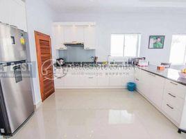 3 Bedrooms Property for rent in Svay Dankum, Siem Reap 3 Bedroom Villa for Rent in Siem Reap