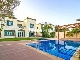 4 Bedrooms Property for rent in European Clusters, Dubai Immaculate | Converted Study | Available May