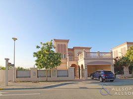 2 Bedrooms Property for sale in , Dubai Mediterranean Villas
