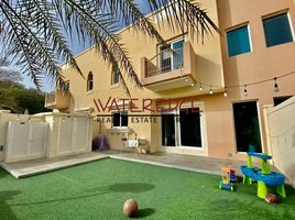 4 Bedrooms Property for sale in Victory Heights, Dubai Fortuna Village