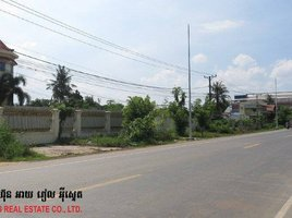 N/A Land for sale in Preaek Aeng, Phnom Penh Land For Sale