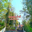 Thong Saen Khan