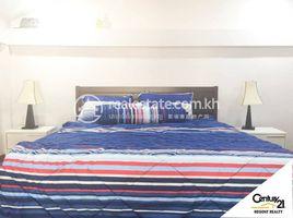 1 Bedroom House for sale in Boeng Reang, Phnom Penh Affordable good house