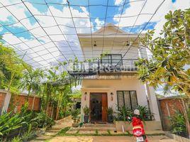 недвижимость, 4 спальни на продажу в Sla Kram, Сиемреап DABEST PROPERTIES: Villa for Sale in Siem Reap- Wat Svay