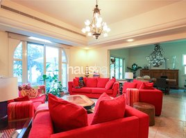 5 Bedrooms Property for rent in Grand Horizon, Dubai C1 Type | Backing Estella Park | Upgraded