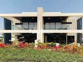 迪拜 The Park Villas 4 卧室 联排别墅 售