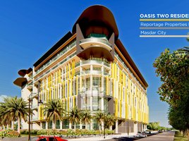 2 Bedrooms Penthouse for sale in Oasis Residences, Abu Dhabi Oasis 2