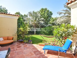 4 Bedrooms Property for sale in Terrace Apartments, Dubai Large Plot | Exclusive Listing | Great Condition