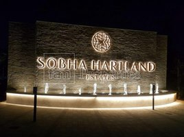 N/A Land for sale in Sobha Hartland, Dubai The Hartland Villas