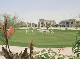 6 Bedrooms Property for sale in Victory Heights, Dubai Esmeralda