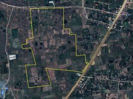 N/A Land for sale in Damnak Reang, Kampong Speu 33ha For Sale Khsem Khsant Kampong Speu