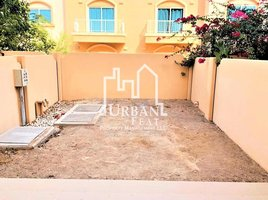 阿布扎比 Al Reef Villas Mediterranean Style 3 卧室 别墅 租