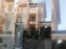 金边 Chaom Chau Twin Villa For Sale 4 卧室 房产 售