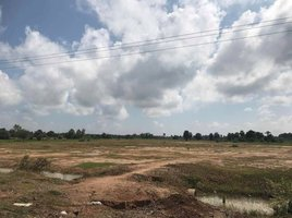 N/A Land for sale in Damnak Reang, Kampong Speu Industrial land for sale Khsem Khsant Kampong Speu