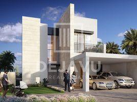 4 Bedrooms Property for sale in EMAAR South, Dubai Golf Links