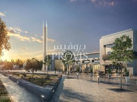 N/A Land for sale in , Abu Dhabi Alreeman