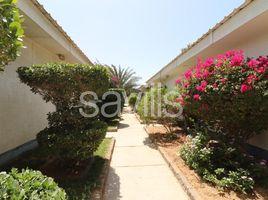 沙迦 Al Ghubaiba 3 卧室 房产 租