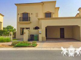 недвижимость, 5 спальни на продажу в La Avenida, Дубай Aseel Villas By Emaar
