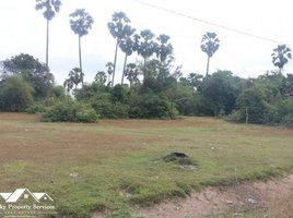 N/A Land for sale in Mkak, Kandal Land For Sale in Kandal