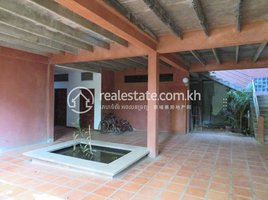 N/A Land for sale in Srah Chak, Phnom Penh Land For Sale