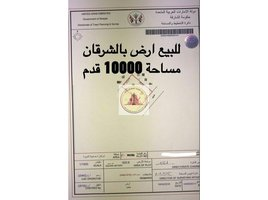 N/A Land for sale in , Sharjah Al Fisht
