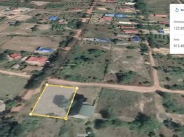 Kampot Andoung Khmer Land for Sale in Kampot N/A 房产 售