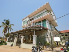 недвижимость, 6 спальни на продажу в Sla Kram, Сиемреап DABEST PROPERTIES CAMBODIA: House for Sale in Siem Reap-Sala Kamreuk