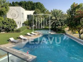 7 Bedrooms Property for sale in , Dubai Sector H