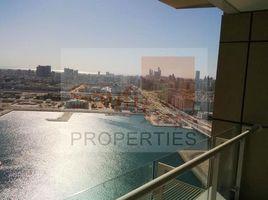 недвижимость, 3 спальни на продажу в Marina Square, Абу-Даби Ocean Terrace