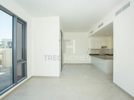 迪拜 Maple at Dubai Hills Estate Maple 2 4 卧室 房产 售