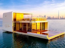 4 Bedrooms Property for sale in The Heart of Europe, Dubai The Floating Seahorse