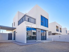 4 Bedrooms Property for rent in Park Heights, Dubai Single row | Backing Park | View today