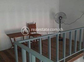 6 Bedrooms Property for sale in Andoung Khmer, Kampot INSTANT CASH FLOW....6 APARTMENTS KAMPOT