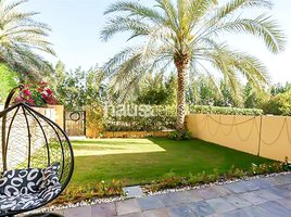 2 Bedrooms Property for sale in Mirador La Coleccion, Dubai Upgraded | Single Row | VOT | Easy to View
