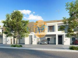 3 Schlafzimmern Immobilie zu verkaufen in , Guanacaste Marbella