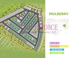 N/A Land for sale in Sanctnary, Dubai Aurum Villas