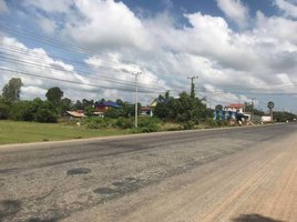 N/A Land for sale in Damnak Reang, Kampong Speu Industrial land for sale Kampong Speu