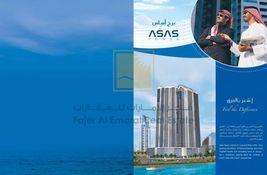 2 bedroom شقة for sale at Asas Tower in الشارقة, الإمارات العربية المتحدة