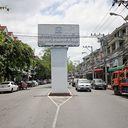 Keha Thonburi