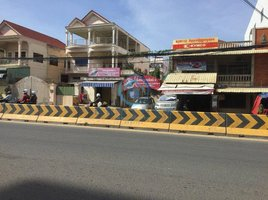 N/A Land for sale in Phsar Daeum Thkov, Phnom Penh Land for Sale st271