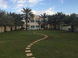 阿布扎比 Royal Marina Villas 4 卧室 别墅 售