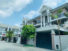 4 Bedrooms House for sale in Chak Angrae Kraom, Phnom Penh Borey Peng Huoth : The Star Diamond
